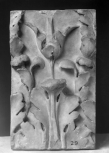 FRAGMENT OF A PILASTER CAPITAL