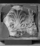 Fragment of the base of a Roman column