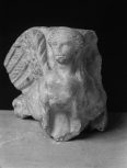 Fragment of the base of an altar or dedicatory <i>cippus</i>