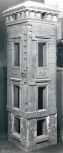 Model for the New State Paper Office, London, study for the north-west angle, designed by Sir John Soane