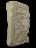 Fragment of a small relief panel(?)